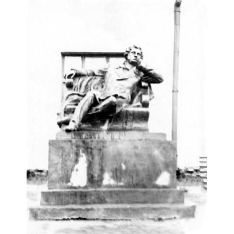 Фигура в г.Томск (Россия, 1950-е-?)