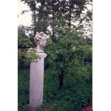 Bust in Тригорское (Russia, 1969-1996)