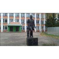 Фигура в г.Трубчевск (Россия, 1976)