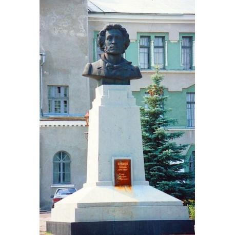 Bust in Тульчин (Ukraine, 1986)