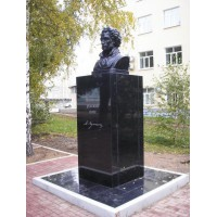 Bust in Уфа (Russia, 1949)