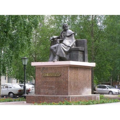 Figure in Ухта (Russia, 1937)