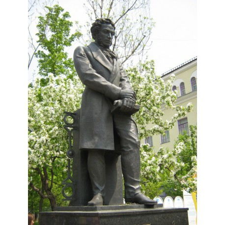 Figure in Хабаровск (Russia, 1949)