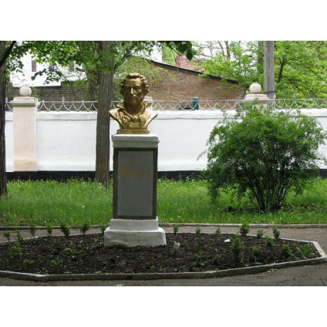 Bust in Харьков (Ukraine, 1937)