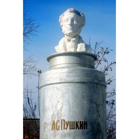 Бюст в селе Хомутово (Россия, 1989)