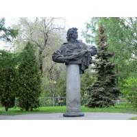 Бюст в г.Челябинск (Россия, 1983)