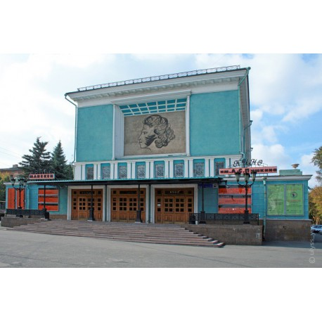 Фасадный в г.Челябинск (Россия, 1937)
