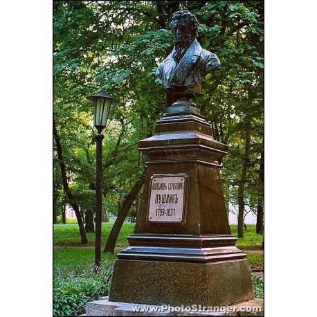Bust in Чернигов (Ukraine, 1900)