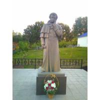 Фигура в г.Шабагиш (Россия, 2015)