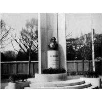 Бюст в г.Шанхай (Китай, 1937-?)