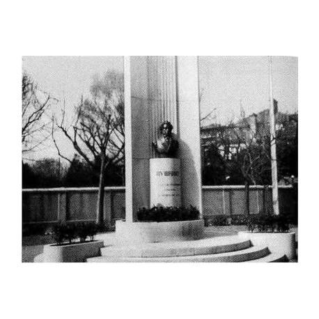 Бюст в г.Шанхай (Китай, 1937-1944)