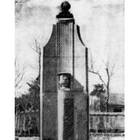 Bust in Шанхай (Китай, 1947)