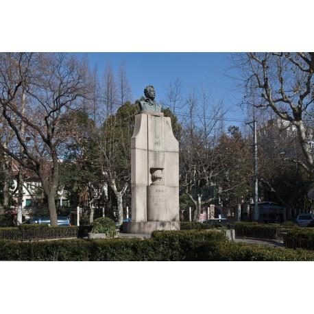Bust in Шанхай (Китай, 1987)