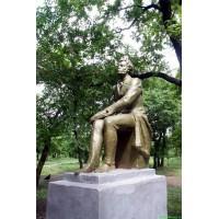 Figure in Эсто-Алтай (Russia, ?)