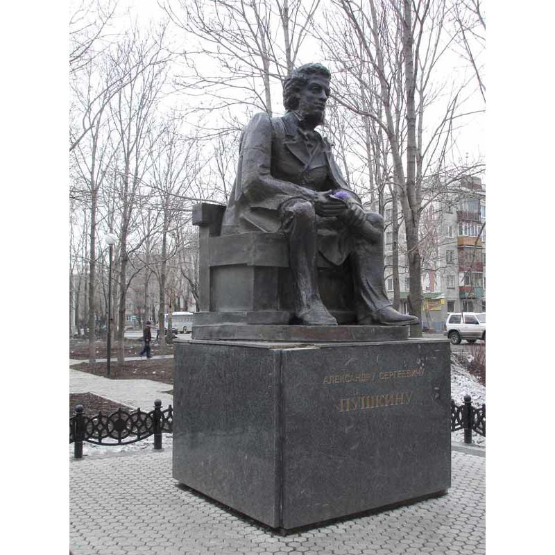 Где памятники пушкину Южно-Сахалинск памятники из гранита в челябинске минске