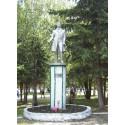 Фигура в г.Юрга (Россия, 1979)