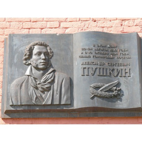 Relief in Ярополец (Russia, ?)