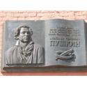 Фасадный в селе Ярополец (Россия, 1987)