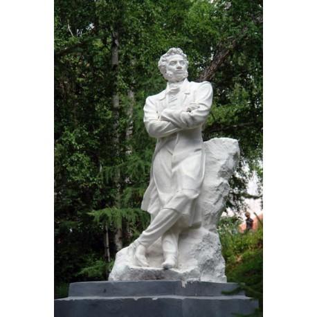 Фигура на курорте Увильды (Россия, ?)
