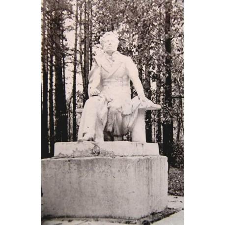 Фигура в г.Северск (Россия, 1959)