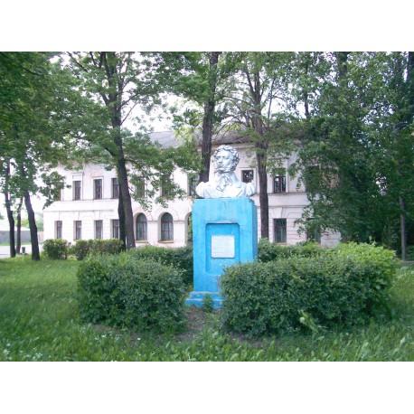 Бюст в г.Невель (Россия, 1950-е)