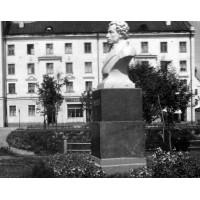 Bust in Нарва (Эстония, 1949)