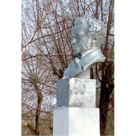 Бюст в г. Актюбинск - с 1999 года Актобе (Казахстан, 1937-2013)