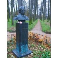 Бюст в пгт Большие Вязёмы (Россия, 1999)