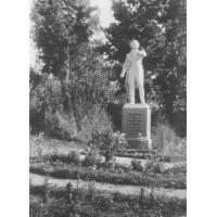 Фигура в г.Большое Болдино (Россия, 1951)