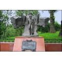 Figure in Витебск (Беларусь, 1989)