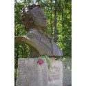 Bust in Дно (Russia, 1937)