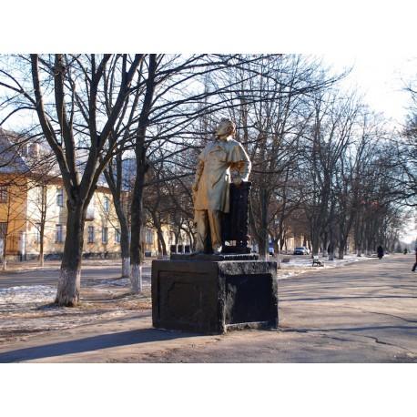 Фигура в г.Жёлтые Воды (Украина, 1959)