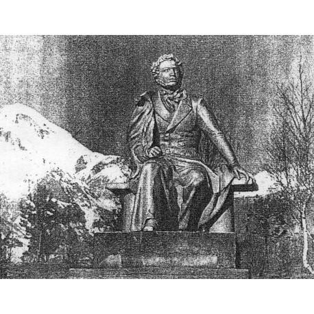 Фигура в г.Казбеги (Грузия, 1962)