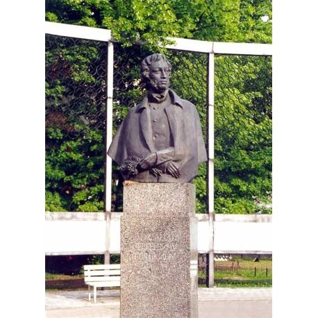 Бюст в г.Калиниград (Россия, 1993)