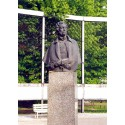 Bust in Калиниград (Russia, 1993)