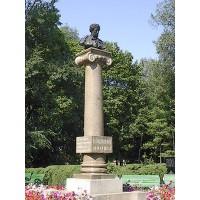 Bust in Кишинёв (Молдова, 1885)