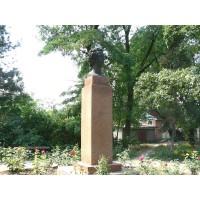 Bust in Кишинёв (Молдова, 1973)