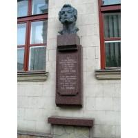 Relief in Кишинёв (Молдова, 2003)