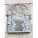 Сommemorative plaque in Могилёв (Беларусь, ?)