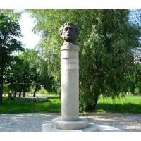 Бюст в г.Новокуйбышевск (Россия, 1999)