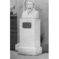 Bust in Орёл (Russia, 1954)