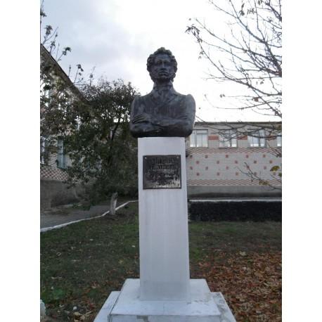 Bust in Пальна-Михайловка (Russia, 2000)