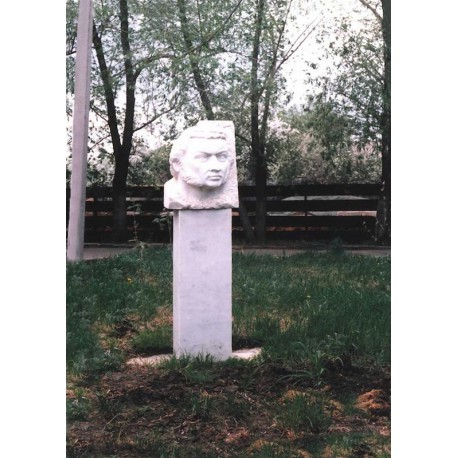 Бюст в г.Первомайский (Коркино) (Россия, 1999)