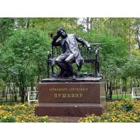 Figure in Пушкин (Царское Село) (Russia, 1900)