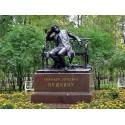 Фигура в г.Пушкин (тогда Царское Село) (Россия, 1900)