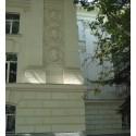Фасадный в г.Севастополь (Россия, 1957)