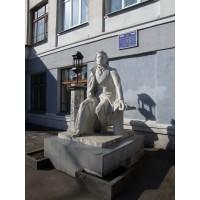 Фигура в г.Ярославль   (Россия, 1957)