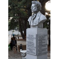 Bust in Цхинвали (Южная Осетия, 2010)