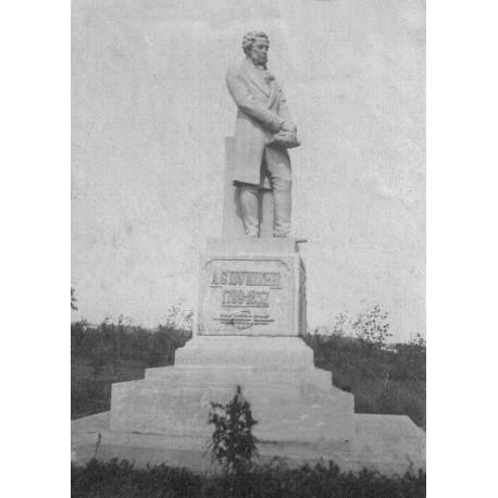 Monument to Alexander Pushkin in Makeevka (Ukraine, ?-?)