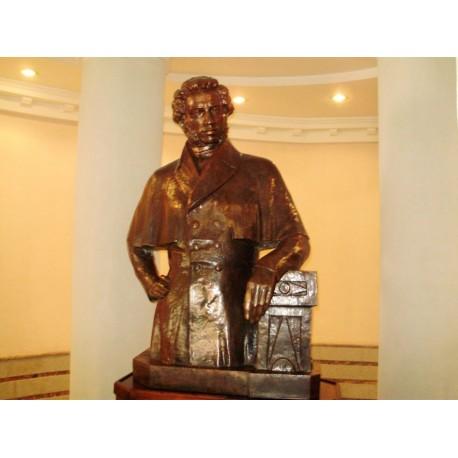 Bust in Большое Болдино (Russia, ?)